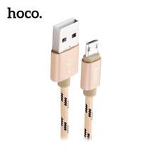 สายชาร์จ Hoco U6 Micro Dual Side สำหรับ Android - Gold