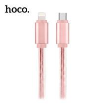 สายชาร์จ Hoco UPL12 one-pull Two Rapid Charging Cable lightning +Micro - Rose Gold