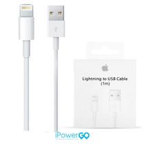 สายชาร์จ Iphone แท้ Foxconn Lightning to USB Cable 1M