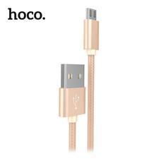 สายชาร์จ HOCO x2 Rapid Charge สำหรับ Android - Gold