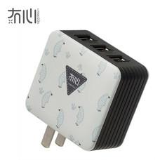 Maoxin หัวชาร์จ 3 USB - Bear