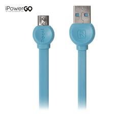 สายชาร์จ Recci Dot Micro USB - Blue