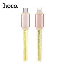 สายชาร์จ Hoco UPL12 one-pull Two Rapid Charging Cable lightning +Micro - Gold
