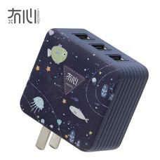 Maoxin หัวชาร์จ 3 USB - Fish