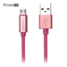 สายชาร์จ Golette Micro USB รุ่น Tube  - Pink