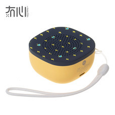Maoxin ลำโพงบลูทูธพกพา รุ่น Jelly - Yellow