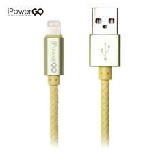 สายชาร์จ Golette Lightning  to cable สำหรับ iPhone รุ่น Tube  - Yellow