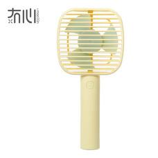 Maoxin พัดลมมือถือ - Yellow