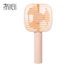 Maoxin พัดลมมือถือ - Pink