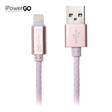 สายชาร์จ Golette Lightning  to cable สำหรับ iPhone รุ่น Tube  - Light Pink