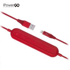 สายชาร์จ Hoco U22 lightning + แบตเตอรี่สำรอง 2000 mAh - Red