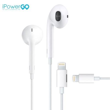 หูฟัง Earbuds with charging function
