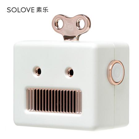 Solove ลำโพงบลูทูธพกพา รุ่น Robot - White