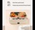 ปิ่นโตไฟฟ้า กล่องอุ่นอาหารอัตโนมัติแบบพกพา - สีชมพู