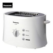 Panasonic เครื่องปิ้งขนมปัง Troster รุ่น NT-GP1 (White)