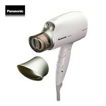 Panasonic เครื่องเป่าผมไฟฟ้า Nanocare รุ่น EH-NA45-WL (สีขาว)