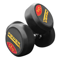 Power Reform ดัมเบลยกน้ำหนัก รุ่น Fix แบบกลม 15 kg คู่ (2 ข้าง)