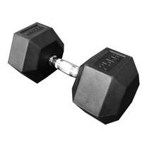 Power Reform ดัมเบลยกน้ำหนัก รุ่น Fix แบบเหลี่ยม 25 kg (1 ข้าง)