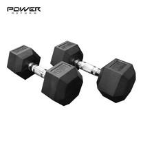 Power Reform ดัมเบลยกน้ำหนัก รุ่น Fix แบบเหลี่ยม 10 kg คู่ (2 ข้าง)