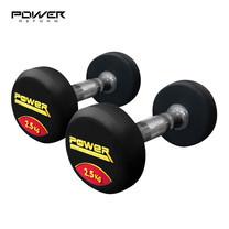 Power Reform ดัมเบลยกน้ำหนัก รุ่น Fix แบบกลม 2.5 kg คู่ (2 ข้าง)