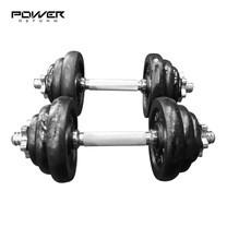 Power Reform ดัมเบล Black Plate 20 kg