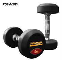 Power Reform ดัมเบลยกน้ำหนัก รุ่น Fix แบบกลม 5 kg คู่ (2 ข้าง)