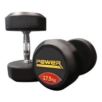 Power Reform ดัมเบลยกน้ำหนัก รุ่น Fix แบบกลม 17.5 kg คู่ (2 ข้าง)
