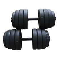 Power Reform ดัมเบลพลาสติก ปรับน้ำหนักและแกนต่อเป็นบาร์เบลได้ 40 กก.