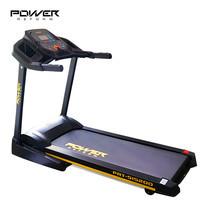 Power Reform ลู่วิ่งไฟฟ้า Treadmill 4 แรงม้า มอเตอร์ DC รุ่น Striker