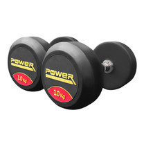 Power Reform ดัมเบลยกน้ำหนัก รุ่น Fix แบบกลม 10 kg คู่ (2 ข้าง)