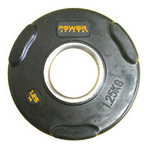 Power Reform แผ่นน้ำหนักหุ้มยาง 2 นิ้ว 1.25 kg - Black