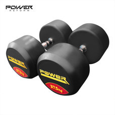 Power Reform ดัมเบลยกน้ำหนัก รุ่น Fix แบบกลม 37.5 kg คู่ (2 ข้าง)