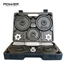 Power Reform ดัมเบลกล่อง Black Plate 20 kg
