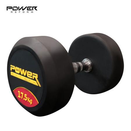 Power Reform ดัมเบลยกน้ำหนัก รุ่น Fix แบบกลม 17.5 kg (1 ข้าง)