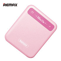 REMAX แบตเตอรี่สำรอง 2500mAh รุ่น RPP-51 (Pink)