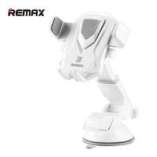 Remax ที่จับโทรศัพท์ Car Holder RM-C26 - White/Gray