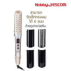 Nobby by TESCOM Hair Straightener Negative Ion Multi Hair Iron เครื่องหนีบผม รุ่น NTIR2610