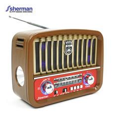 Sherman วิทยุแบบพกพา Bluetooth รุ่น J-4444