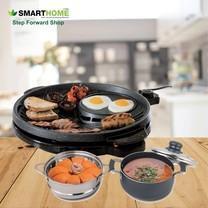 Smarthome บาร์บีคิวฮอตพอต แถมฟรี หม้อซาบูพร้อมชั้นนึ่ง รุ่น SM-EG1500