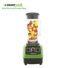 เครื่องปั่นน้ำผักผลไม้เชิงพาณิชย์ Smarthome รุ่น BD-2010/G สีเขียว