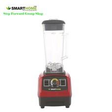 เครื่องปั่นน้ำผักผลไม้เชิงพาณิชย์ Smarthome รุ่น BD-2010/R สีแดง