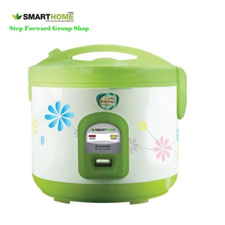 หม้อหุงข้าวอุ่นทิพย์ Smarthome รุ่น SRC1005 ขนาด 1.0 ลิตร