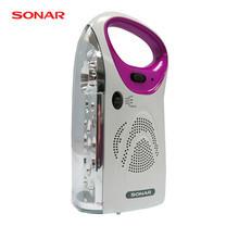 วิทยุพร้อมไฟฉาย SONAR รุ่น VX-920 P - Purple/White