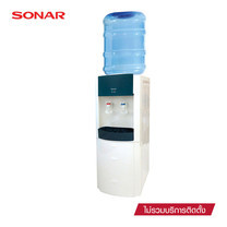 Sonar ตู้ทำน้ำร้อน-เย็น แบบตั้งพื้น รุ่น WD-ES165HC