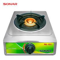 SONAR เตาแก๊สหัวเดี่ยว รุ่น AG-101