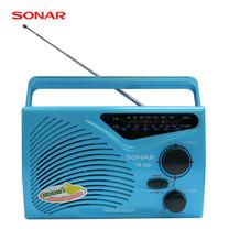SONAR วิทยุพกพา FM/AM รุ่น TN-288 - Blue