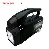 SONAR วิทยุลำโพงพกพาพร้อมไฟฉาย รุ่น CDX-P111 - Black