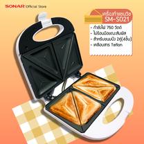 SONAR เครื่องทำแซนด์วิช เครื่องทำขนมแซนด์วิช รุ่น SM-S021 สีขาว