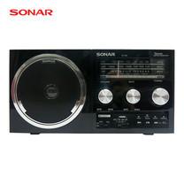 SONAR วิทยุ FM/AM รุ่น SP-202 - ลายไม้สีเบส