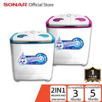 SONAR เครื่องซักผ้า 2 ถัง เครื่องซักผ้ามินิ เครื่องซักผ้าขนาดเล็ก เครื่องซักผ้าฝาบน ขนาดความจุถังซัก 5 kg. Super Clean รุ่น WT-D202 (M02)